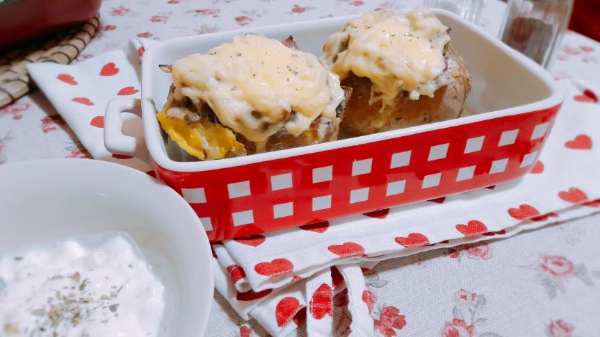 Punjeni zapečeni krumpiri